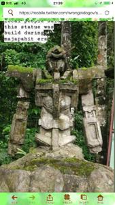 2437 - Shinwa Wise Holdings(株) インドネシアで見つかった古い⁇石像が、なんとなくガンダムに似てると話題に。
