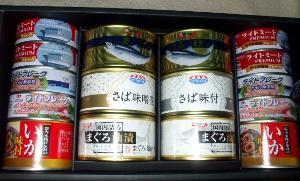 1301 - (株)極洋 【 5年前(2013年) 】 「5000円自社製品」いただいた時は、カニなんて入っていなかった思い出