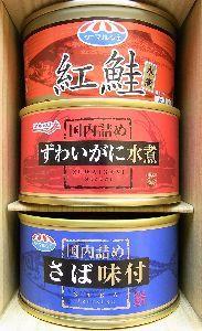 1301 - (株)極洋 3缶のうちの一つが「ずわいがに水煮」は去年の話だったよう