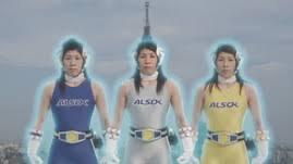 2331 - ALSOK 談合戦隊アルソック