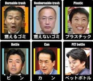 ごみ問題   ⇓  のゴミ問題はもっと深刻だ。