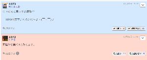 6178 - 日本郵政(株) ♡面白かったので魚拓取りました~♪ヽ( ̄▽ ̄)ノ  皆さんの気持ちのとおりになるかどうか。  明日の