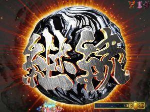6178 - 日本郵政(株) 三桁継続。 ふたたび連荘ラッシュ。