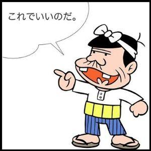 名将小川淳司の続投を願うスレv(^δ^)v 小川淳司監督、プロ初完投の七條を絶賛「良かったですよ。すごく丁寧に投げていた。これ以上の投球はない」