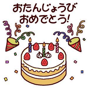 名将小川淳司の続投を願うスレv(^δ^)v 57歳の誕生日を白星で飾った小川監督は「試合の中でみんなが対応した。いい一日になった」と目尻を下げた