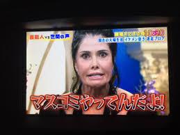 芸能人の離婚 毎日ヒステリーでこんな顔されりゃ離婚だってしたくなるわな。川崎家ではスーパーカイヤ人と言うらしいが(