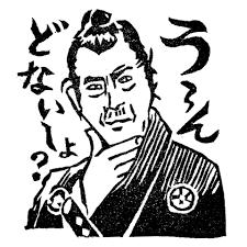 6768 - (株)タムラ製作所 タムラ買おうか迷い続けてるだけど- 30%程度出資の関連会社の好材料で- 親のタムラが上がり続けるん