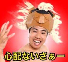 6768 - (株)タムラ製作所 俺からのIR