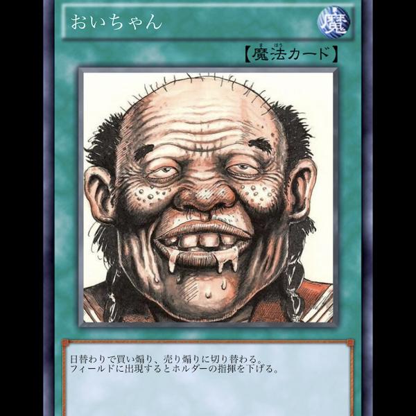 6768 - (株)タムラ製作所 間違いないw