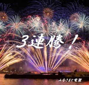 6768 - (株)タムラ製作所 ㊗️3連騰!!! 明日は800超えだね!!!