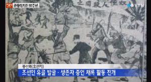 秘密保護法(独裁国家へ)→ 廃止活動継続中 (学者3千人、国際ペン・・) 【漢字を棄てた国】    韓国TVニュース   「関東大震災の時、多くの朝鮮人が日本人に虐殺されまし