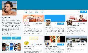 v_VRo_m ここのメンバーはツィッターに移動したで。