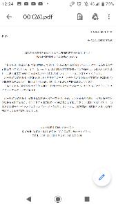 8946 - (株)ASIAN STAR 決算はまずまずで通過ですね。 これで安心して中国企業との戦略的提携で会社が、変わるときがきましたね。