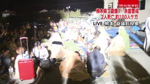 放送倫理 熊本地震被災者の避難所でのマスゴミテレビ局TBSの情け容赦ない投光器による拷問。