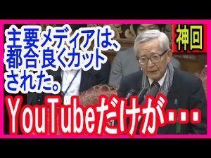 放送倫理 産経新聞を除く日本のマスゴミ総てに当てはまる。 これで、新聞に消費税軽減税率適用は不要だと言う事がは