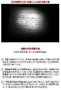 放送倫理   ☟   の様な事を平然とやってのけるのが 朝日、毎日の両在日新聞や神奈川、東京新聞などの 極左偏