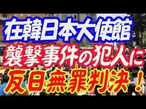 放送倫理 勿論、日本の極左偏向捏造マスメディアは『報道しない自由』