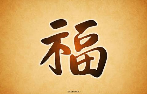 2415 - ヒューマンホールディングス(株) 福み益へ