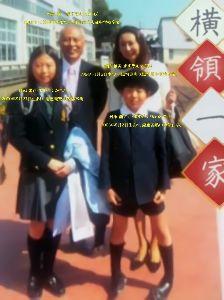 韓国擁護の都知事候補の舛添要一はやっぱり在日3世 舛添一家