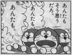 6628 - オンキヨー(株) そうだ、そうだ、金ヨコセー!  平気で画像パクる(笑)ヒヒヒ