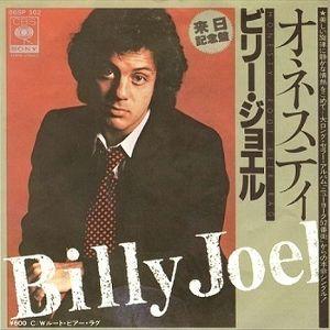 6628 - オンキヨー(株) ONKYO FMバラードタイム の時間になりました。  今日は、Billy Joelの 「オネスティ