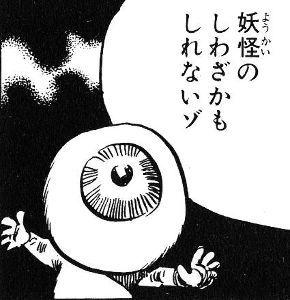 6628 - オンキヨー(株) ど、、、ど、、、どうしたプラス2円だ! 何か悪いことの予兆か?