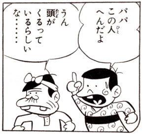 6628 - オンキヨー(株) 明日は絶対STOP高だ!
