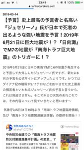 6628 - オンキヨー(株) その2