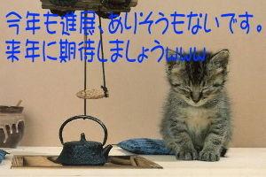 6628 - オンキヨー(株) ♪月からのお仕置きよ、月曜日です♪ ♪明日という日は明るい日と書くのね♪ ♪オンキヨーという字は怨凶