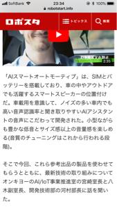 6628 - オンキヨーホームエンターテイメント(株) な…ん…だと!?期待してまうやろ!怨狂!