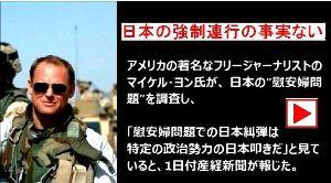 吉本芸人の河本準一って 日本は慰安婦の像の撤去を要求する. ニュージャージー州のユニオン シティ,カリフォルニア州のグレンデ