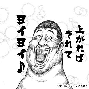 6835 - アライドテレシスホールディングス(株) はよ100えんに なぁれー♪(^-^)/