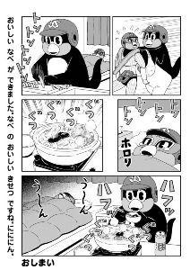 6731 - (株)ピクセラ つづき( ・`д・´)