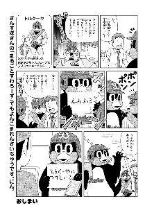 6731 - (株)ピクセラ 天に向かってつばくろー\(^o^)/