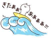 6731 - (株)ピクセラ お休み!まぁ気持ち!