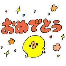 6731 - (株)ピクセラ 明日は