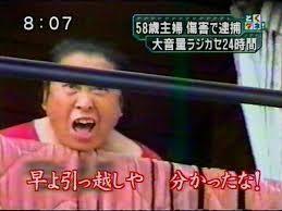 6731 - (株)ピクセラ のろい