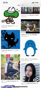 6731 - (株)ピクセラ Googleの画像検索で  くっど   検索したら  ワシさん出てきた  そろそろくっど!