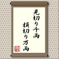 6731 - (株)ピクセラ 金曜のニューヨークの暴落の影響で、月曜は日本も暴落しそうであるが、一旦売って下で拾いなおした方がいい