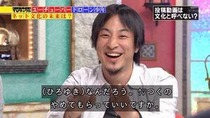 6731 - (株)ピクセラ 藤岡はライオンズクラブのメンバーである一方で、イルミナティの会員でもあると聞いたけどマジ?