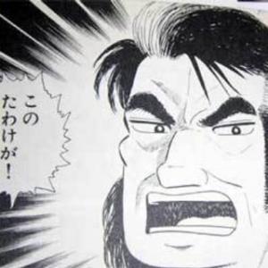 6731 - (株)ピクセラ まさに錬金術師!!