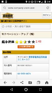 6731 - (株)ピクセラ ピクセラよりまだこの会社の方が経営優秀。  藤岡は日本の恥 大阪のゴミ 地球の癌 生命体の敵  それ