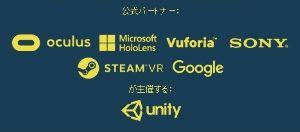 6731 - (株)ピクセラ 忘れていましたが、来週はAR/VRのVision Summitが米国で開催でしたね^^;  ちなみに