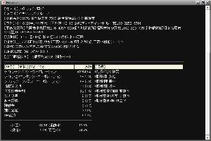 2703 - 日本ライトン(株) 証券会社別の空売り どう見るんでしたっけ^_^?