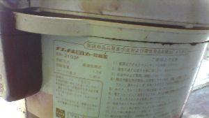 6752 - パナソニック(株) wo様  電子ジャーは  門真市製造でしょうか?^^ 23/12/7売19000  評価損3万