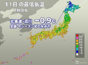 心のおもむくままに 5・7・5  ♪ ♯   やや早き     冬の便りや       北海道     夏が暑い年は、冬の寒さが、激しいらしい