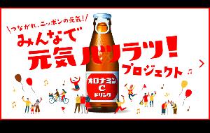 6502 - (株)東芝 では 又に。明日 24日を楽しみに。  元気ハツラツ! 東芝プロジェクト で@4,000円迄 再スタ