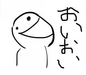 1967 - (株)ヤマト う~むwwつおいwww(爆)