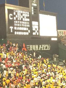 2015年3月18日(水) 日本ハム vs 広島 > 負けても悔しくないんですか  ん?そりゃ悔しいさ。 去年のCS甲子園レフトスタンドで敗退決