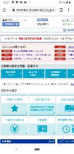 破滅を回避するための真面目な振り返り 2020年2月12日(水)。 東京駅で乗り換えて 京浜東北線で、さいたま新都心駅へ向かってる。 5月